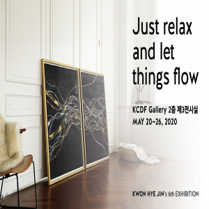 Just Relax And Let Things Flow