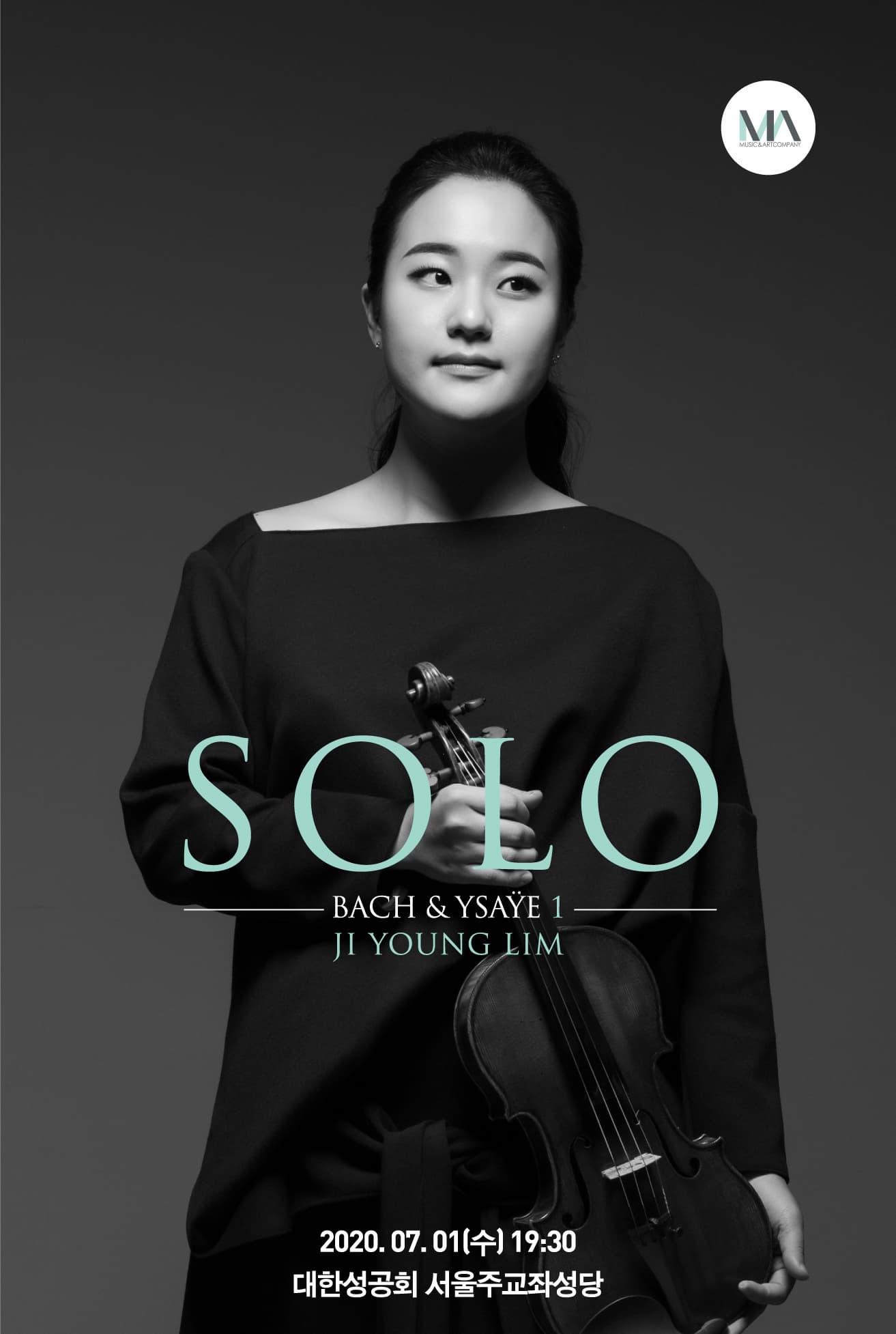 바이올리니스트 임지영 <SOLO> I