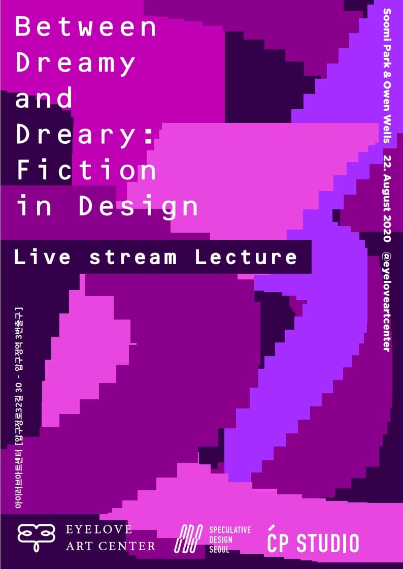 Between Dreamy and Dreary Live Stream Lecture  [강의]