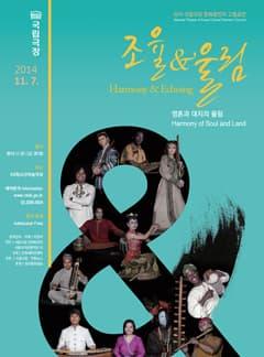 2014 문화동반자 고별공연
