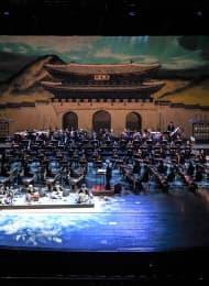 세종 명품음악회