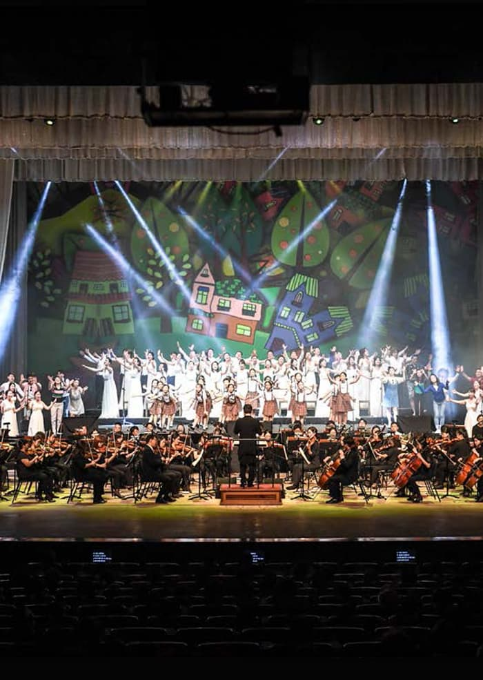 서울시합창단 제 127회 특별연주회 신나는 콘서트