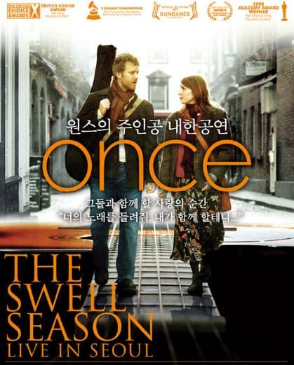 영화 `원스`의 주인공, 스웰시즌 (The Swell Season) 내한공연