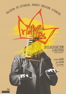 Kim Chulsoo & ridMos Jazz Concert (김철수& 리드모스 재즈콘서트)