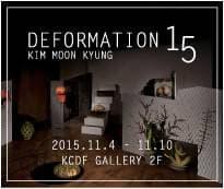 Deformation2015
