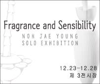 Fragrance and Sensibility 노재영 개인전