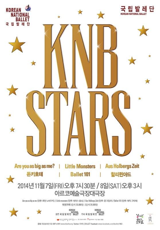 KNB Stars