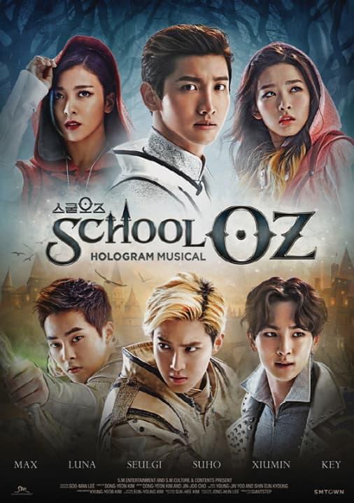 홀로그램뮤지컬 스쿨오즈(School Oz)