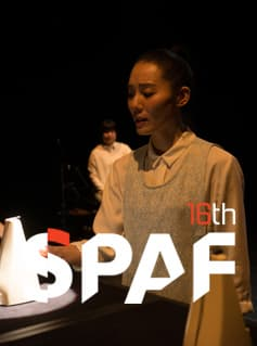 2016 SPAF <여보세요> 판소리만들기-자