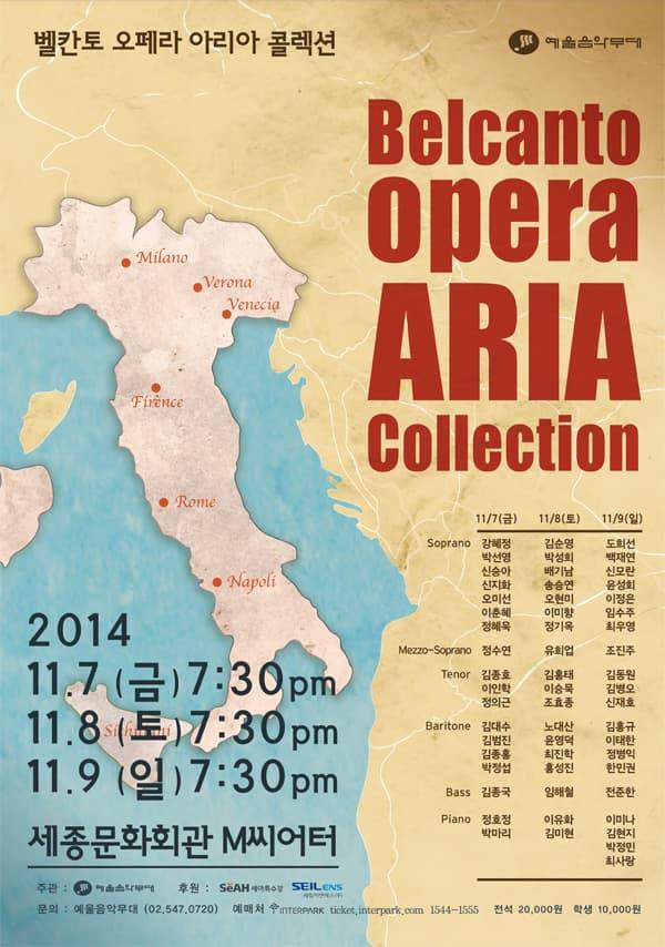 벨칸토 오페라 아리아 콜렉션 (Belcanto Opera Aria Collection)
