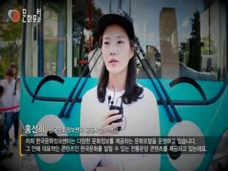 한글날 '한글 타요 버스' 행사 영상