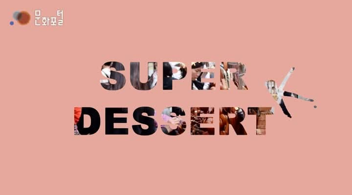Super desseret K