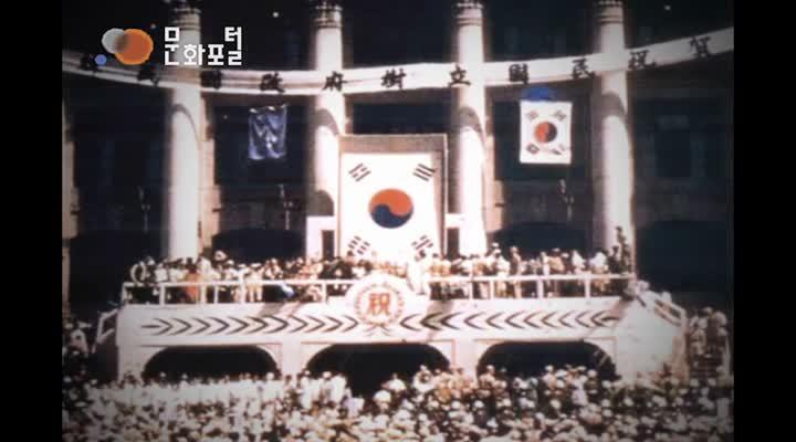 [한국문화100] 대한민국의 국기, 태극기