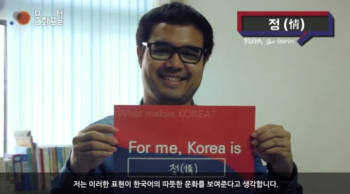 KOREA, Our Stories In Thailand