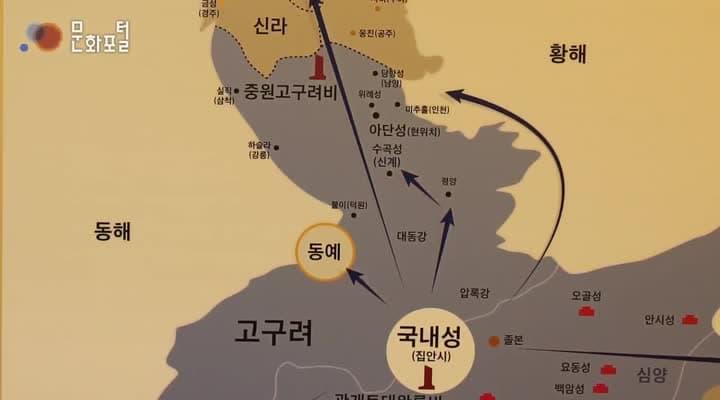 [한국문화100]드넓은 영토를 개척한 광개토대왕