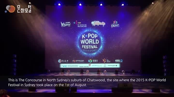 K-POP Down Under, 호주를 뜨겁게 달군 K-POP