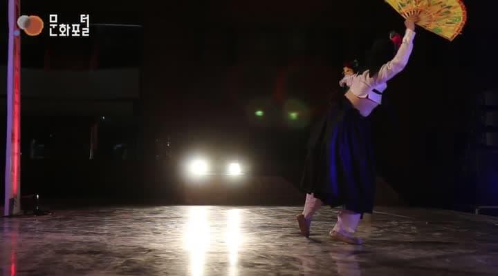 The incense of Korean Dance 2016