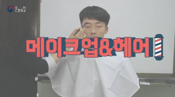 [주상하이한국문화원]제2회 K-POP ACADEMY