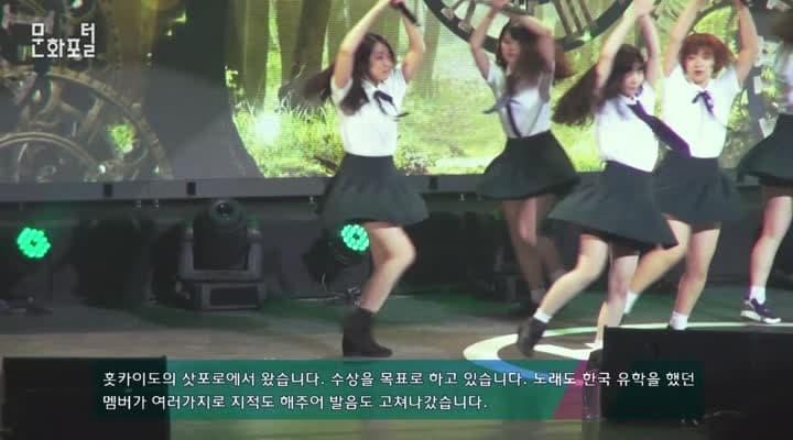 [주동경한국문화원] K-POP WORLD FESTIVAL IN JAPAN