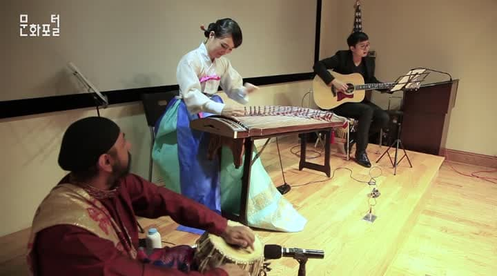 [주워싱턴한국문화원] 워싱턴에서 점심시간 만나는 작은 음악회: 서라미의 '프로젝트 월드 뮤직 앙상블'