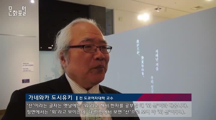 [주동경한국문화원] 국립한글박물관전 기획전시 개막식