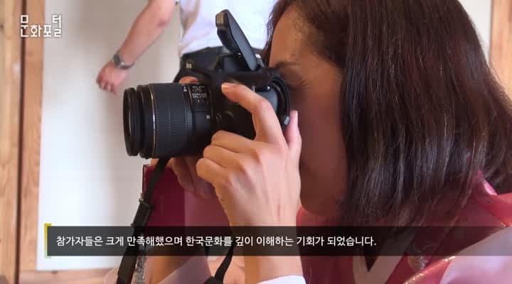 [도쿄/해외문화PD] 문화가 있는 날 - 여름방학, 엄마와 함께 하는 한복사진촬영