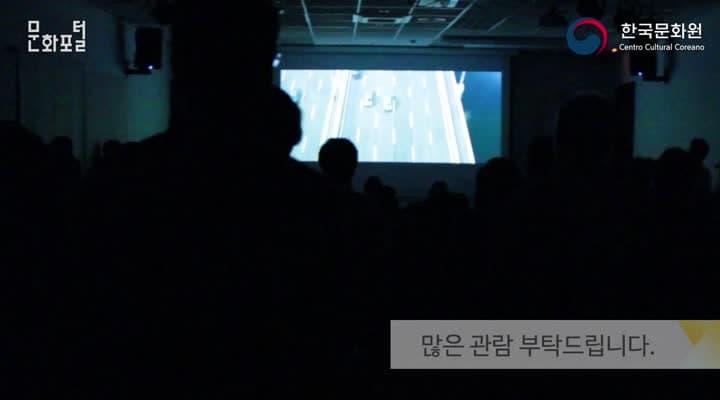 [스페인/해외문화PD] 영화'택시운전사'사전 시사회