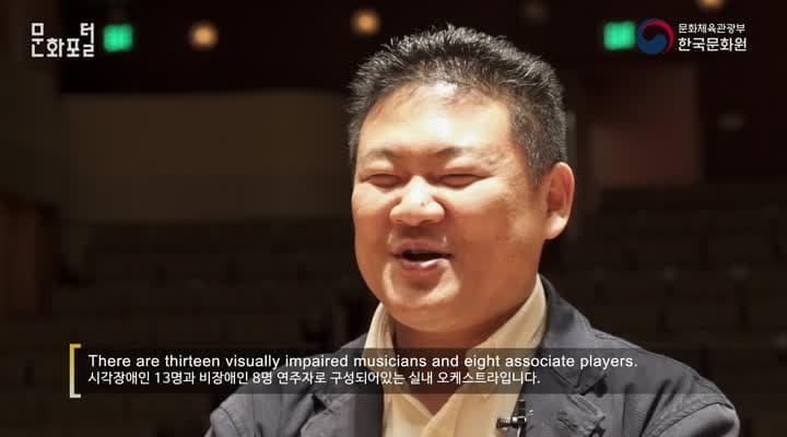 [LA/해외문화PD] 하트시각장애인체임버오케스트라