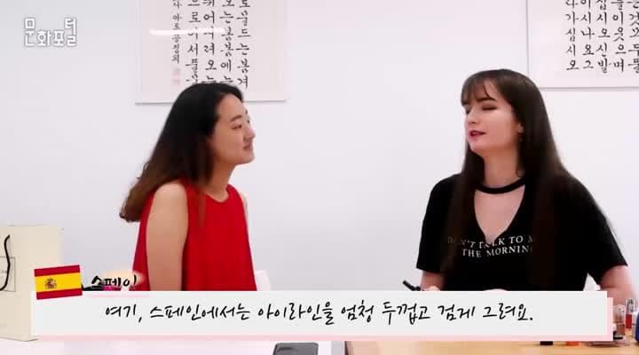 [해외문화PD 시리즈영상] 세계의 美